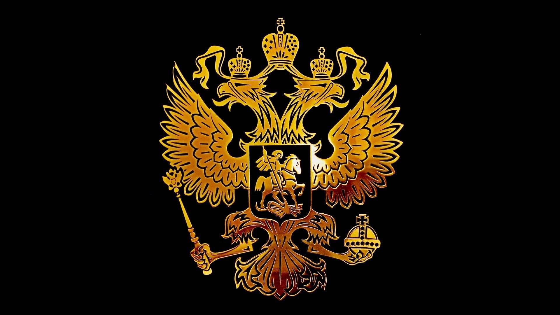 скачать обои на рабочий стол герб россии бесплатно 1366х768 № 170811 загрузить